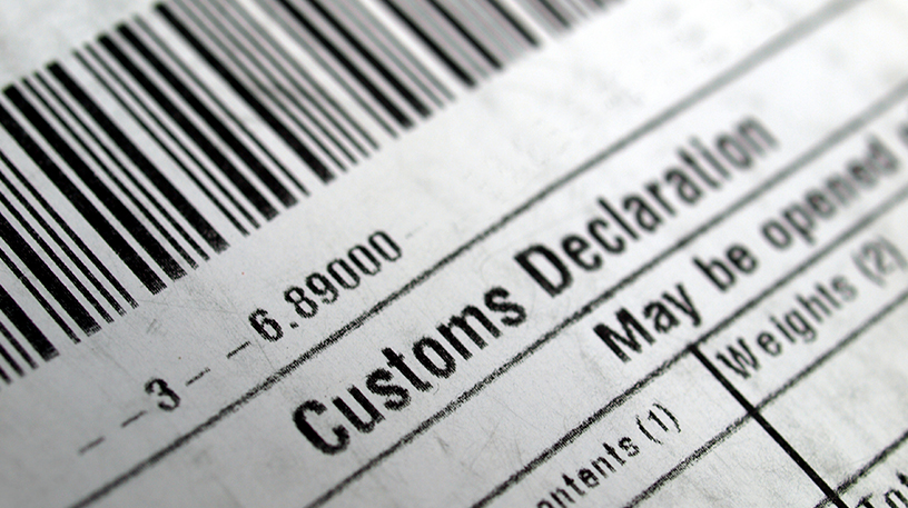Customs Software